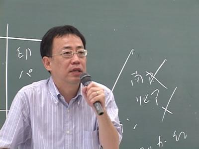 外務省 船越健裕さんの特別講義が開かれました。