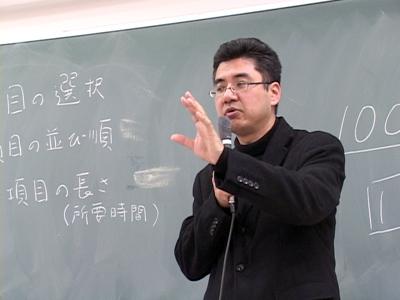 メディア総研岩崎貞明さんの特別講演が開かれました