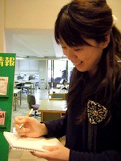 竹内 絵梨奈(2009年度ゼミ生)